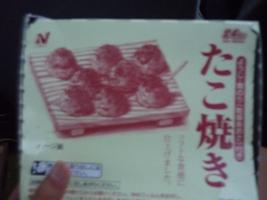 福岡から静岡へ!その3。すっかり夜も明けました!_e0188087_17563086.jpg