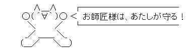 e0059188_2059695.jpg