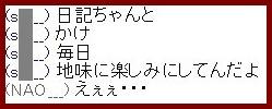 b0096491_2181194.jpg