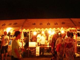 油平の盆踊り祭り_c0228895_2319674.jpg