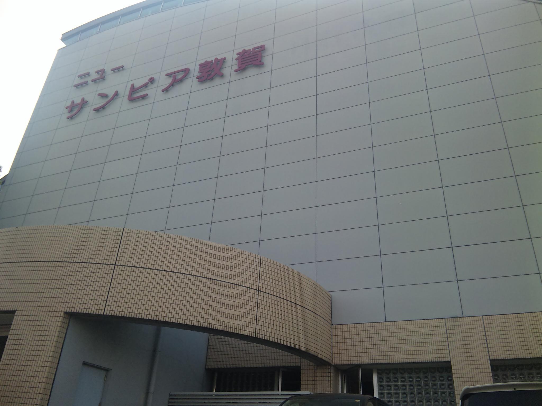 福井へ_a0049296_20123813.jpg
