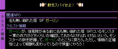 c0081097_15471173.jpg