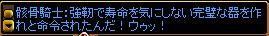 c0081097_15475112.jpg