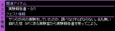 c0081097_15484057.jpg