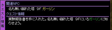 c0081097_15491263.jpg