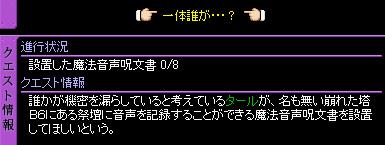 c0081097_21154515.jpg