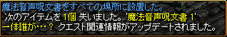 c0081097_2116326.jpg
