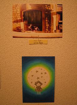 第14回 POST CARD 300人展  開催中 ・ 2_e0134502_2324091.jpg