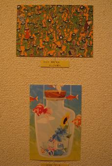 第14回 POST CARD 300人展  開催中 ・ 2_e0134502_23264459.jpg
