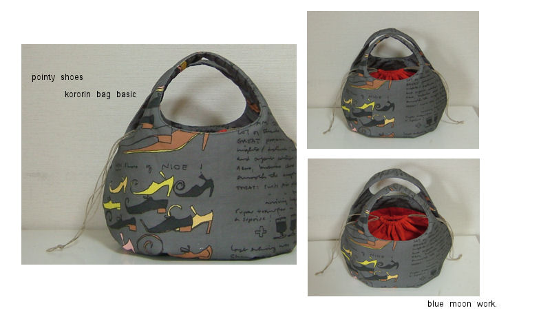 pointy shoes  kororin  bag_f0177409_2246932.jpg