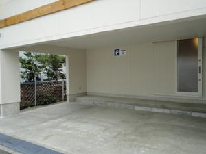 「お客様駐車場」 表示しました_f0238322_1673851.jpg