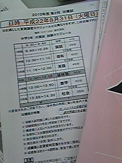 b0144323_12103832.jpg