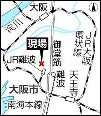 よりそいホットラインについて - mhlw.go.jp