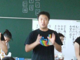 東光小学校_e0180838_20371083.jpg