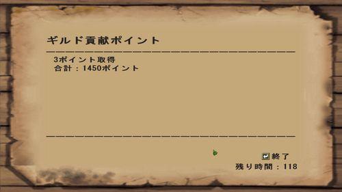 b0177042_3204936.jpg
