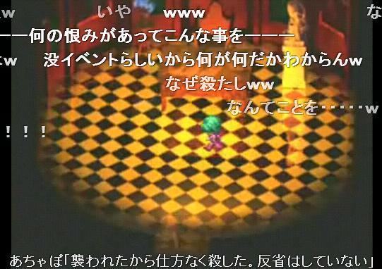 b0171744_19102762.jpg