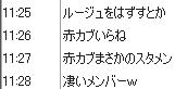 b0171744_19162539.jpg