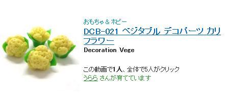 b0171744_196058.jpg