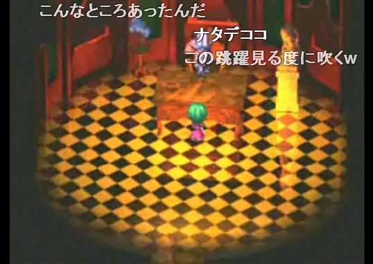 b0171744_1993971.jpg