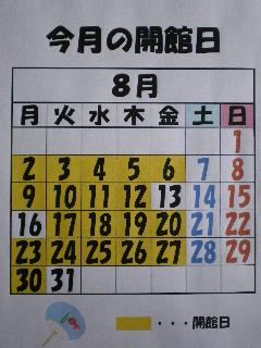 f0190545_1625476.jpg