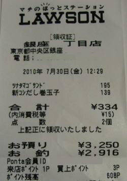 b0047061_123221.jpg