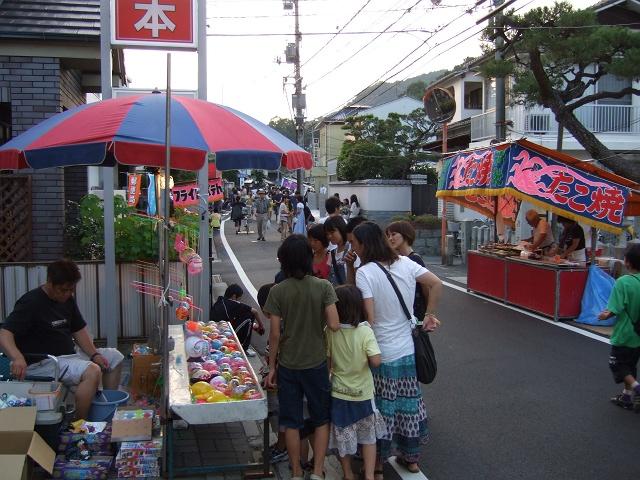 熊野神社夏越大祭 その3 旧山陽道での屋台の様子_b0095061_23134095.jpg