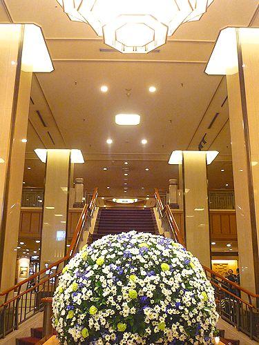 帝国ホテル レ セゾン @On my birthday**。。。 *。:☆.。† _a0053662_20483826.jpg