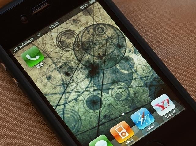 iPhone4_f0018464_644219.jpg
