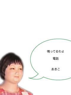 f0136480_16471194.jpg