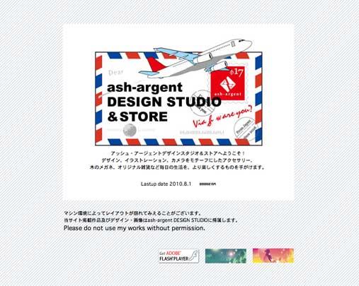 f0157988_738856.jpg