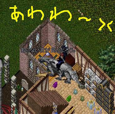 f0222589_2085267.jpg