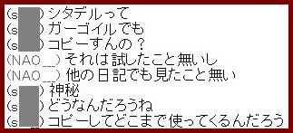 b0096491_8464696.jpg
