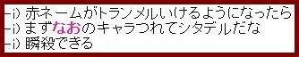 b0096491_8483993.jpg