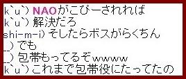b0096491_850176.jpg