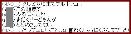 b0096491_8521269.jpg