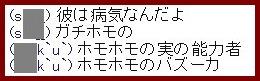 b0096491_8534987.jpg