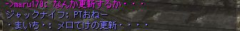c0022896_22221223.jpg