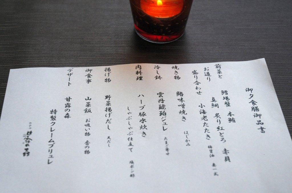 北海道の旅2「ニセコと羊蹄山」_a0148206_16482666.jpg