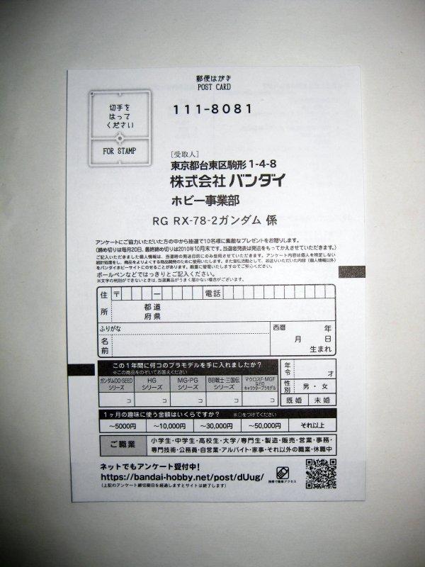b0068615_1133050.jpg