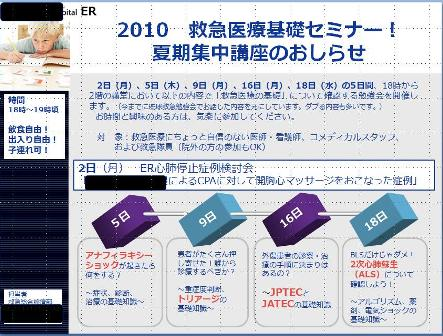 a0031617_20113053.jpg
