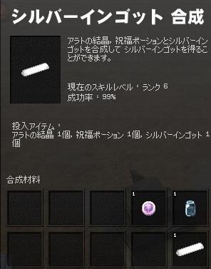 f0048418_10252029.jpg