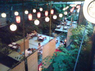 休日♪ in京都_a0118722_15344691.jpg