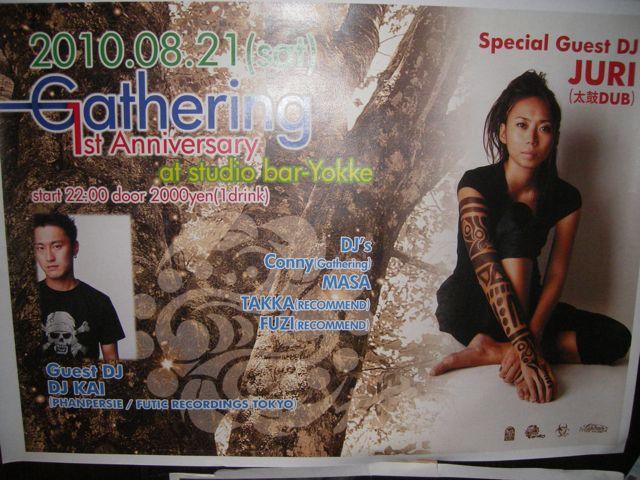 『GATHERING』1st Anniversary !!!_e0169535_1931847.jpg