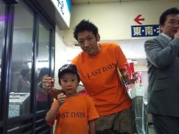 桜井洋平 「LAST DAYS」_c0181538_16261251.jpg