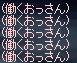 b0182640_827442.jpg