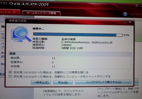 f0214648_2125369.jpg