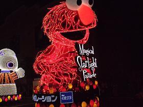 大阪へ_c0172049_15394131.jpg