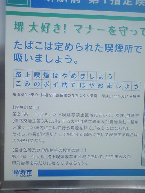 f0233868_21261124.jpg