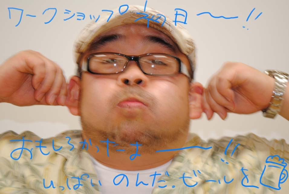b0119773_204434.jpg