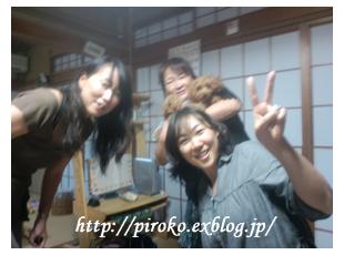 b0010775_10252023.jpg